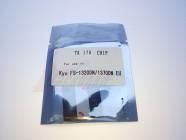 Чип (TK-170) для картриджа KYOCERA Mita FS-1320D, 7.2K [23045]