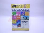 Фотобумага Hi-image матовая односторонняя А6, 10x15  230г/м, 50л [23383]