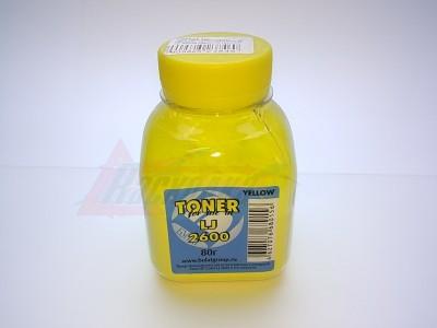 Тонер HP CLJ 1600/1605/2600/Canon LBP5000, yellow/желтый, 80 гр./банка [Q6002A] (БУЛАТ) [23846]