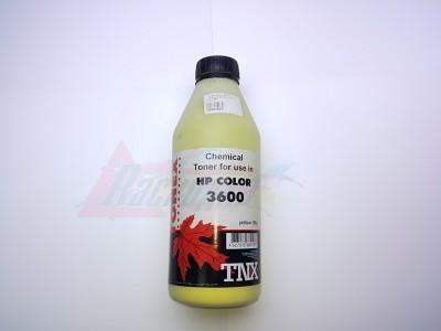 Тонер (TONEX) для HP CLJ 3600, желтый/yellow, 135 гр./банка [24063]