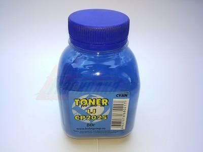 Тонер синий БУЛАТ (CC531A/305A/Canon 718) для HP СLJ CP2025/CM2320 CANON LBP-7200/7750, синий/cyan, 80 гр./банка [24183]