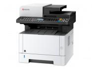 Многофункциональное устройство KYOCERA ECOSYS M2040DN, A4, 40стр, копир/принтер/сканер/дуплекс/автоподатчик, сеть [24762]