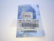 Чип (CF401A/201A) к картриджу HP CLJ Pro M252/M277, 1400 копий, синий/cyan (TONEX)  [26070]