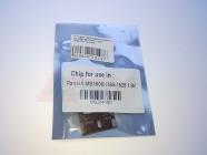 Чип для картриджа Panasonic KX-MB1500/1520, 1.8K (FAT410) [26297]