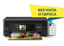 Струйное МФУ Epson Expression Home XP-440, А4, 4цв. U (с установленной СНПЧ и чернилами, с безчиповой прошивкой) [26803]
