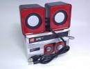 Колонки 2.0 Defender SPK-22 (2x2,5Вт, USB-питание, красный) [65502] [27150]