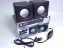 Колонки 2.0 Defender SPK-33 (2x2, 5Вт, USB-питание, черный) [65633] [27525]