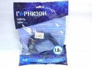 Кабель HDMI (M) - HDMI (M) Гарнизон  (v1.4, 19M/19M, 1.8m, черный, пакет) [14365] [29210]