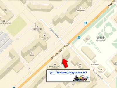 Торгово-сервисный центр «Расходка» Вологда, ул. Ленинградская, д.91