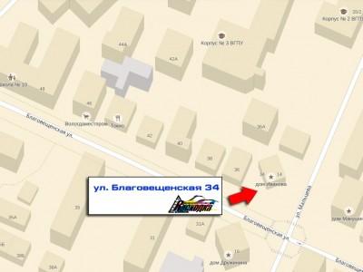 Торгово-сервисный центр «Расходка» Вологда, ул. Благовещенская, д.34