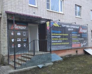Сервисный центр | Вологда, ул. Воркутинская, д.4